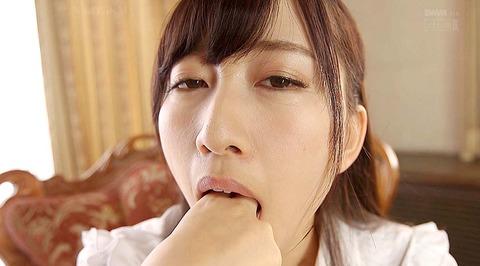 関根奈美 ビンタされながら犯されて 足舐め強要される女 01