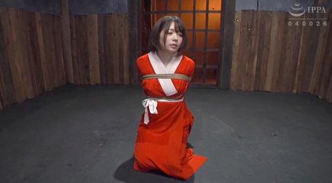 麻里梨夏 SM調教 緊縛画像