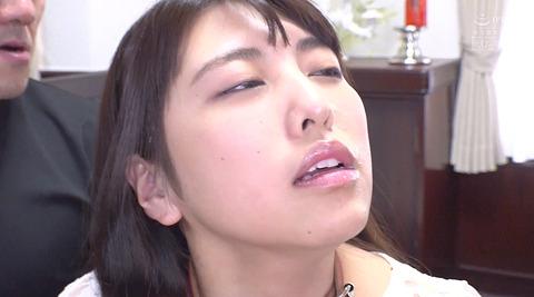 倉木しおり異物挿入されて唾かけ無理矢理犯される女AVエロ画像34