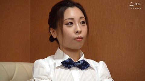 松ゆきの 強烈ビンタ ガチビンタ マジビンタ エロ M女調教AV画像 100