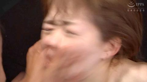 麻里梨夏 強制フェラ ビンタ鞭打ち SM性玩具にされる女の画像 73