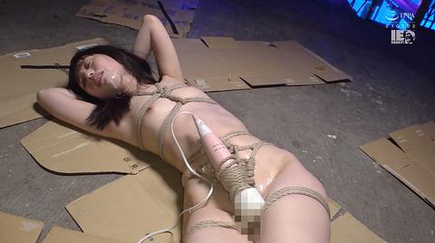 上川星空 麻縄緊縛 自由を奪われ嬲り犯される女のエロ画像 14