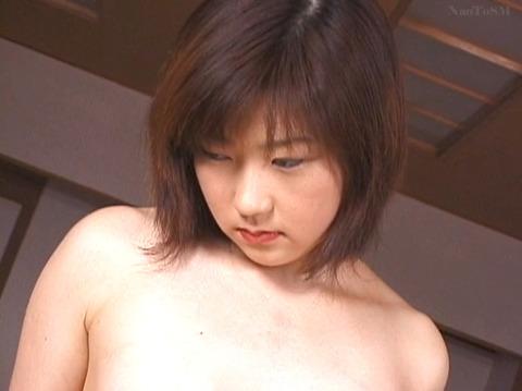 kasagishinobbu61