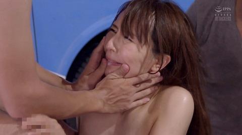 希崎ジェシカ 泣き顔 画像