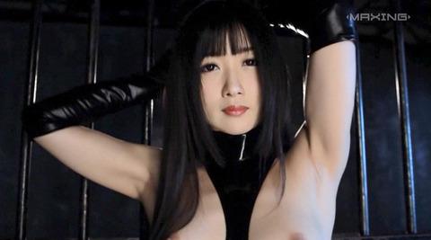 大槻ひびき 足舐め 強制フェラ 惨め奴隷女の画像 ootuki21