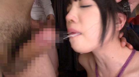 鈴木心春=集団恥辱されて口を嬲り弄ばれる女のAVエロ画像 60