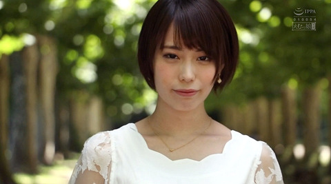 川菜美鈴 ドM AV女優 SM画像 WF愛と意識と忠誠とSM1