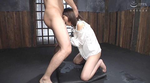 強烈ビンタ 拷問イラマチオ SM調教される 七海ゆあ AV エロ画像 214