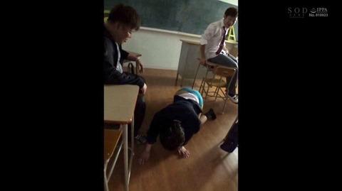 竹田ゆめ 学校で絶望的な性的虐めを受ける女 画像42