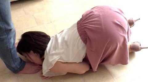 星あめり ビンタ飲尿尿かけ 乱暴に虐待的に犯される女のAV画像37