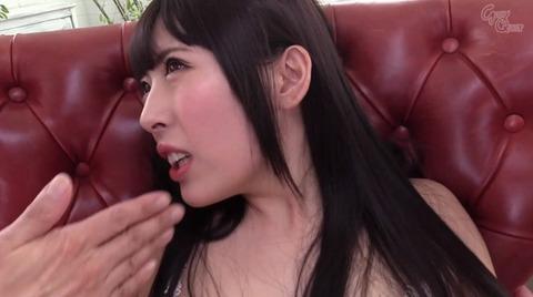 黒木いくみ 強制便器舐め ビンタ SM調教 AV画像 kuroki02