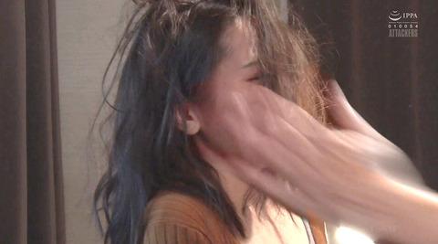 松ゆきの_踏み付けレイプ飲尿強要ビンタ暴行される女AVエロ画像233