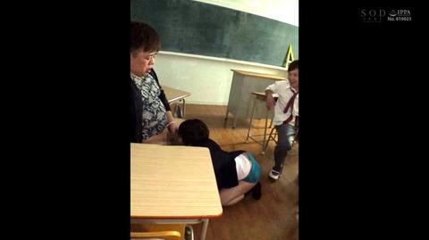 竹田ゆめ 学校で絶望的な性的虐めを受ける女 画像45
