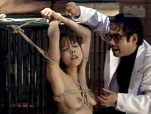 葉山美妃 残酷鞭打ち乱打 屈辱辱しめ SM調教AV画像 29