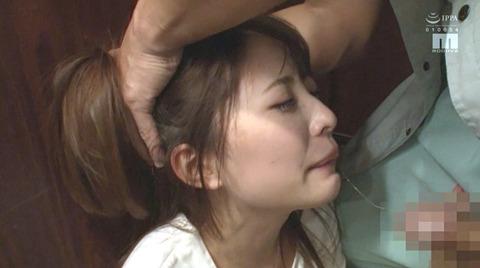 九重かんな サークルレイプ 集団強姦 性奴隷 犯される女の AV画像 20