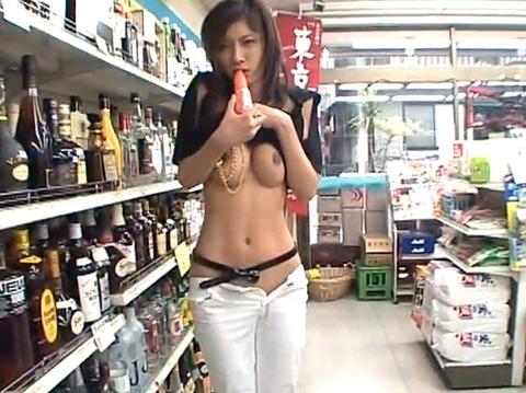 立花里子 野外露出調教に恥ずかしがる女24