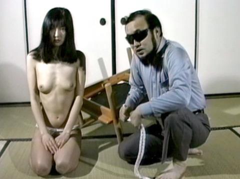 小山瞳 従順 しもべ SM調教奴隷 志摩ビデオ AVエロビデオ画像 35