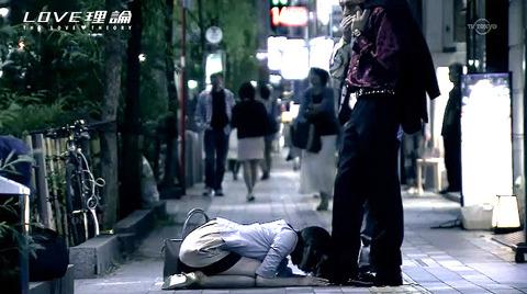 有名人 芸能人のドラマエロシーン 靴を舐めさせられる渡辺舞 mai19