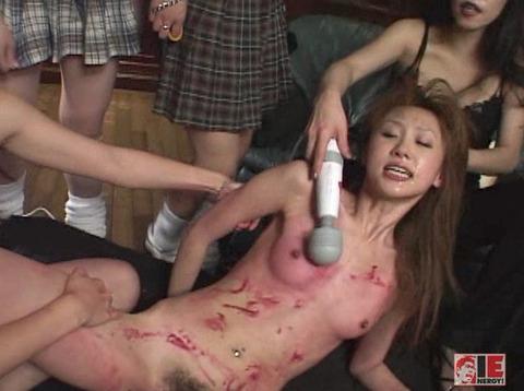 君嶋もえ レズ強姦レイプでボロボロにされる女の画像 24
