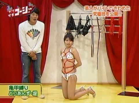 女優の卵を 公開緊縛調教 恥ずかしすぎる女優 SM画像147