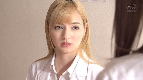 西田カリナ 強烈鞭打ち調教 足舐め 排泄管理される女AVエロ画像 100