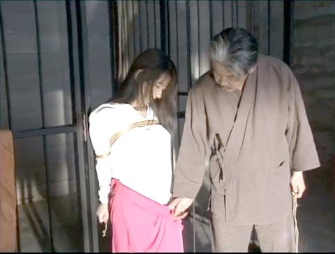 細川百合子 昭和 SM調教 SM緊縛拷問 AV 画像  23
