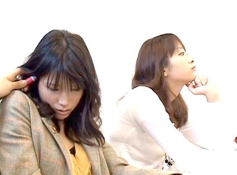 授業中に性的悪戯をされる女の画像 橘ひなた56