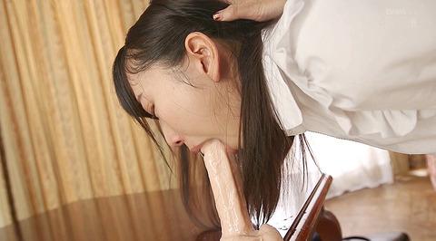 関根奈美 ビンタされながら犯されて 足舐め強要される女 04