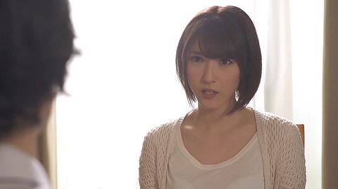 森沢かな SM緊縛 縄調教される女50