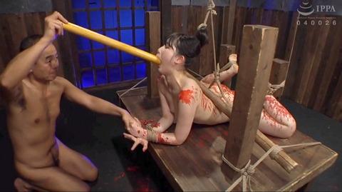宮崎あや SM拷問調教 画像15