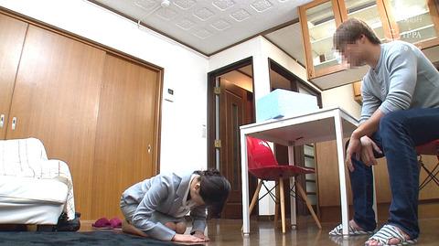 葵千恵 土下座謝罪するOL女の画像4
