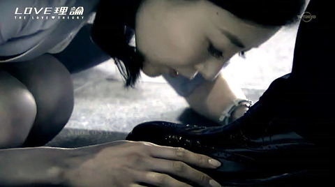 有名人 芸能人のドラマエロシーン 靴を舐めさせられる渡辺舞 mai08