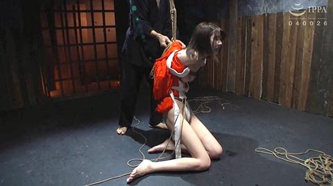 有坂深雪 残酷な吊り責めをされて鞭打たれてSM調教される女 196