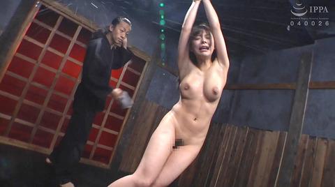 岬あずさ SM調教 SM拷問フルコースを受ける女 AVエロ画像 46