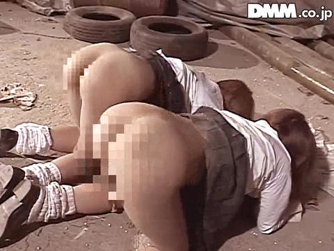 za8_廃墟に監禁されて 尿を掛けられる女の画像 08