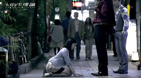 有名人 芸能人のドラマエロシーン 靴を舐めさせられる渡辺舞 mai05