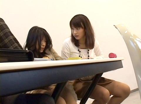 授業中に性的悪戯をされる女の画像 橘ひなた71