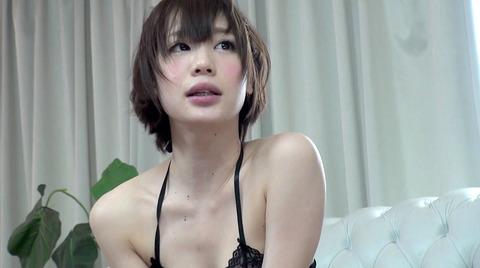 鈴村あいり 奴隷ペット 惨めな奴隷調教される女のエロ画像 210