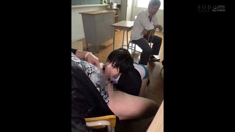竹田ゆめ 学校で絶望的な性的虐めを受ける女 画像46