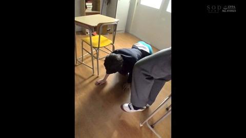 竹田ゆめ 学校で絶望的な性的虐めを受ける女 画像41