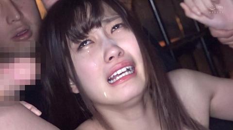 集団レイプされる女の画像 美谷朱里05