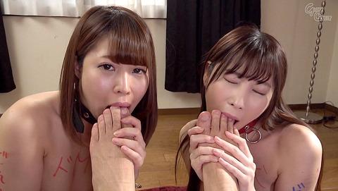 服従SM調教 足舐め 靴舐めM女 SMビデオ画像 葉月桃31