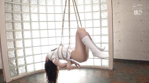 上川星空 麻縄緊縛 自由を奪われ嬲り犯される女のエロ画像 29