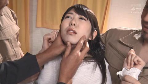 有坂深雪 SM拷問調教 胸鞭 逆さ吊り 暴虐を受ける女の画像 243