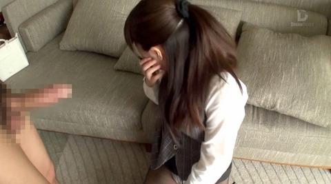 桜木優希音 性虐奴隷としてSM調教される女の画像02