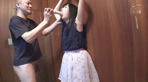 黒崎さく=水責め強制イラマチオ/公開羞恥調教される女のエロ画像59