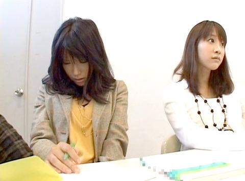 授業中に性的悪戯をされる女の画像 橘ひなた59