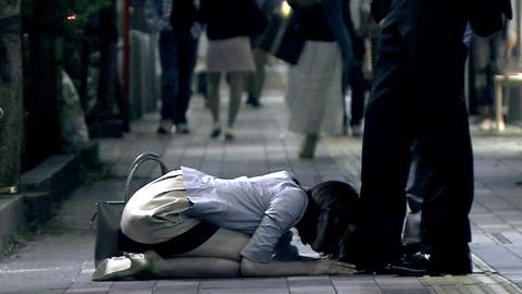 有名人 芸能人のドラマエロシーン 靴を舐めさせられる渡辺舞 mai22