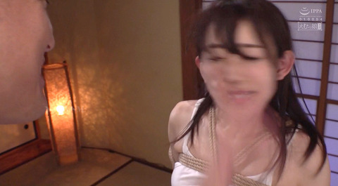 高梨りの M女の至高の幸せ 愛奴SMプレイ画像 89