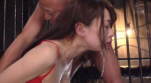 高梨りの M女の至高の幸せ 愛奴SMプレイ画像 157